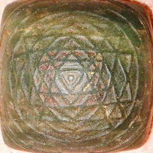 spherical sri yantra